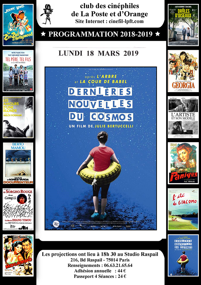 20190318 cinefils12 3